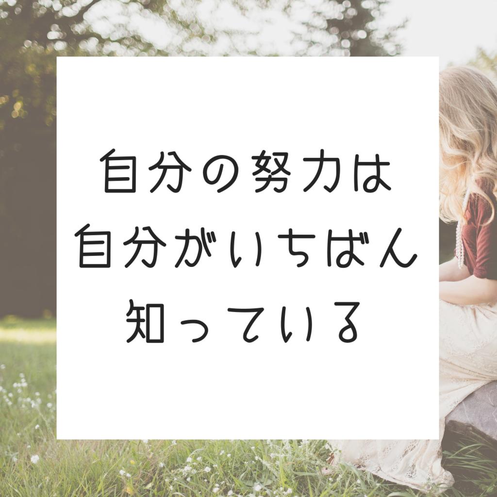 f:id:mikazukiya:20180917125450p:plain