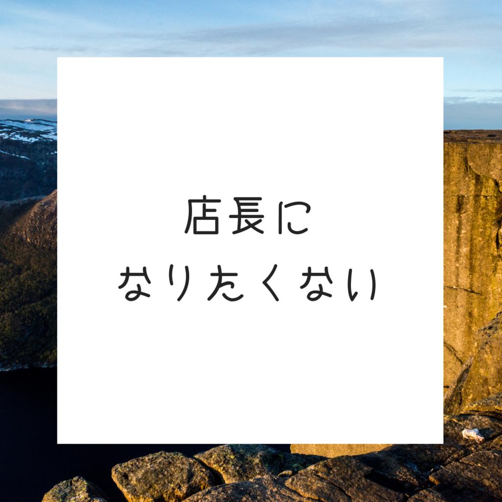 f:id:mikazukiya:20181105210149p:plain