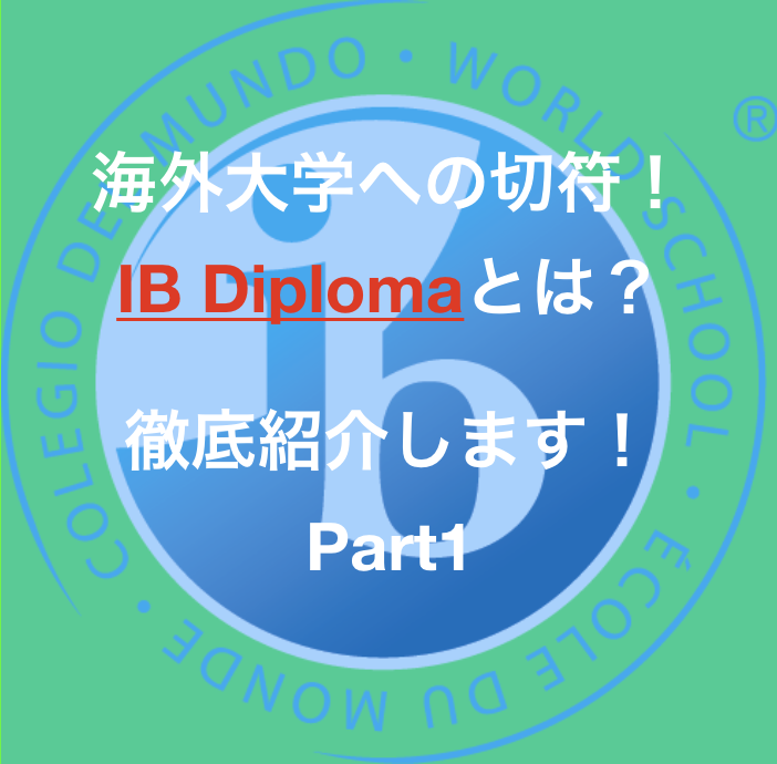 f:id:mike-canada-tech:20180612134928p:plain
