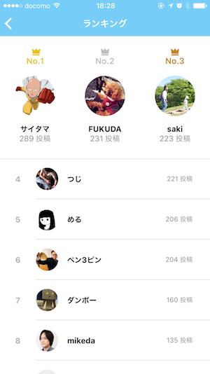 f:id:mikeda:20170622211245p:plain