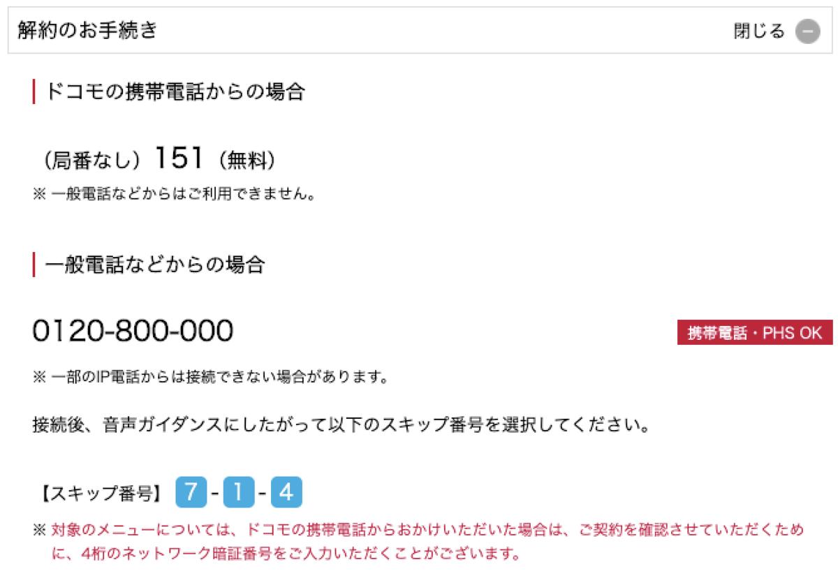 f:id:mikeda:20200531200555p:plain
