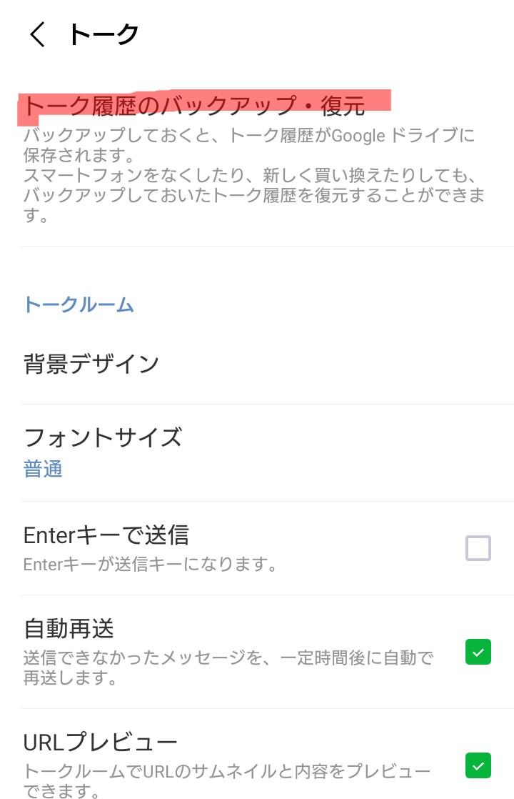 f:id:mikefumi:20210131234253j:plain