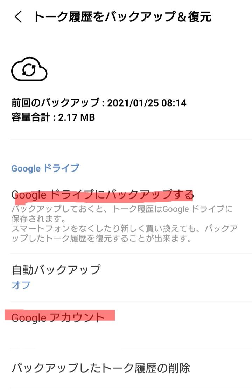 f:id:mikefumi:20210131234336p:plain
