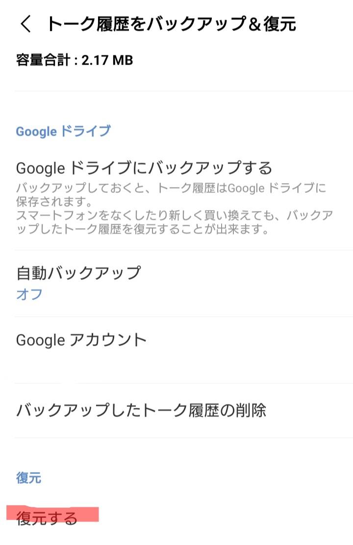 f:id:mikefumi:20210131234530p:plain
