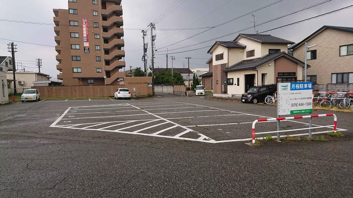 あいの風サイクルトレイン 東富山周辺1