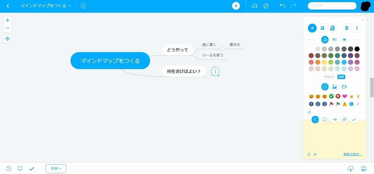f:id:mikefumi:20210524000105j:plain