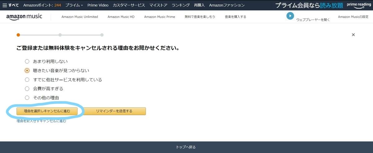 f:id:mikefumi:20210607232558j:plain