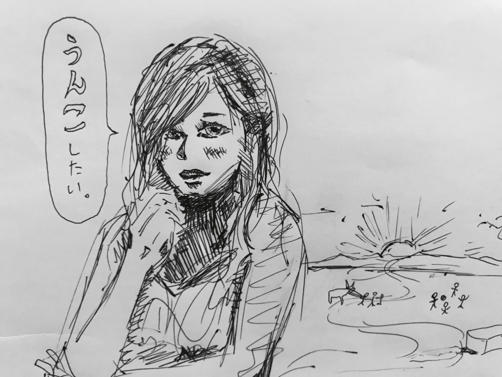 f:id:mikemikeblog:20171001074515j:plain
