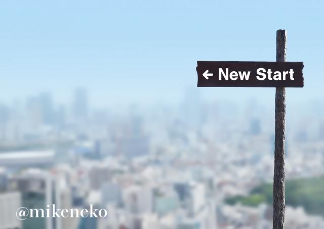 f:id:mikeneko171102:20200620002901j:plain