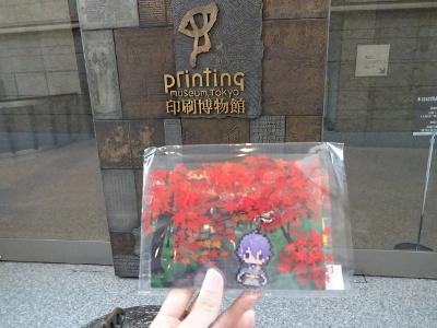 f:id:mikeneko3k:20161002004132j:plain