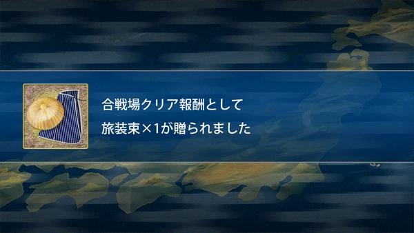 f:id:mikeneko3k:20161108213956j:plain