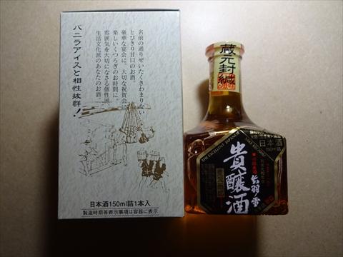 f:id:mikeneko3k:20170124005405j:plain