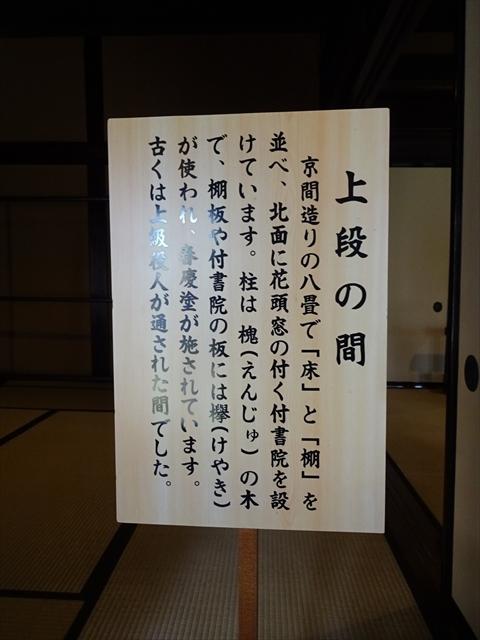 f:id:mikeneko3k:20170429021417j:plain