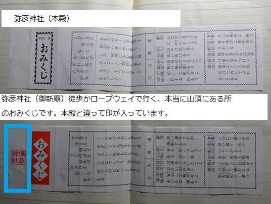 f:id:mikeneko3k:20170504014021j:plain