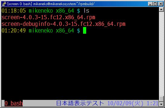 f:id:mikenekoDX:20100209012251p:image