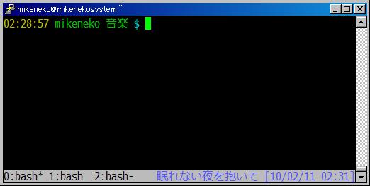 f:id:mikenekoDX:20100211023200p:image