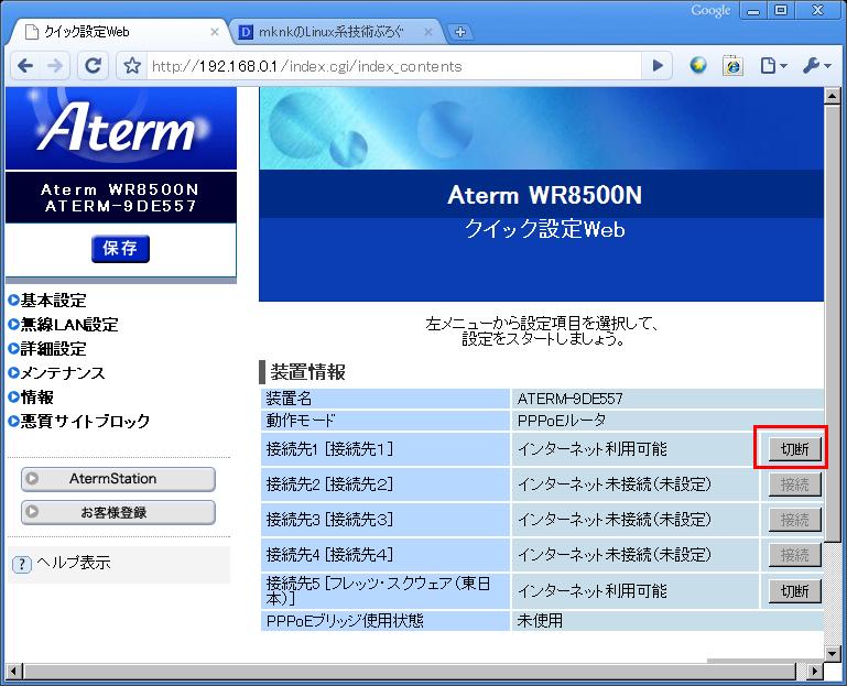 f:id:mikenekoDX:20100219001248p:image