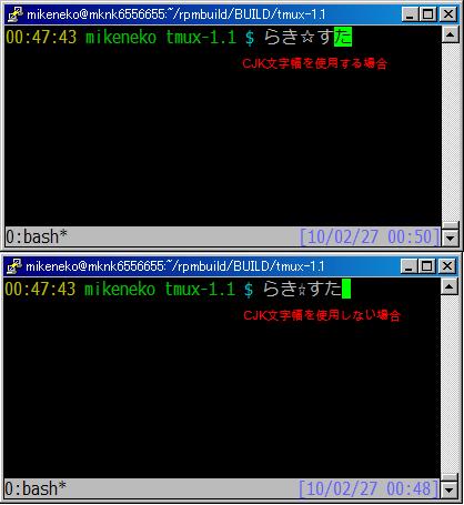 f:id:mikenekoDX:20100227152232p:image