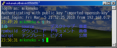 f:id:mikenekoDX:20100306004439p:image