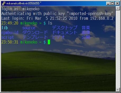 f:id:mikenekoDX:20100306004440p:image