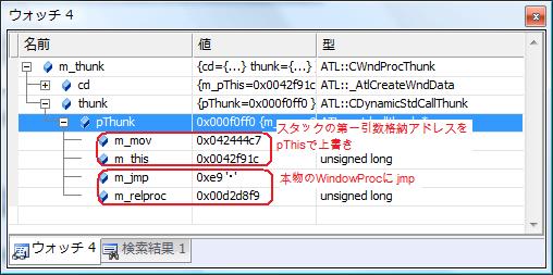 f:id:mikenekoDX:20100412211716p:image