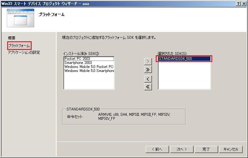 f:id:mikenekoDX:20100602122845j:image