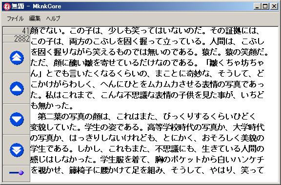 f:id:mikenekoDX:20100627010610p:image