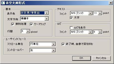 f:id:mikenekoDX:20100627010611p:image