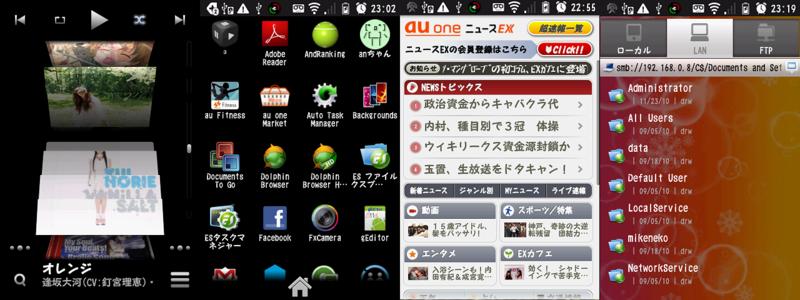 f:id:mikenekoDX:20101205232132p:image