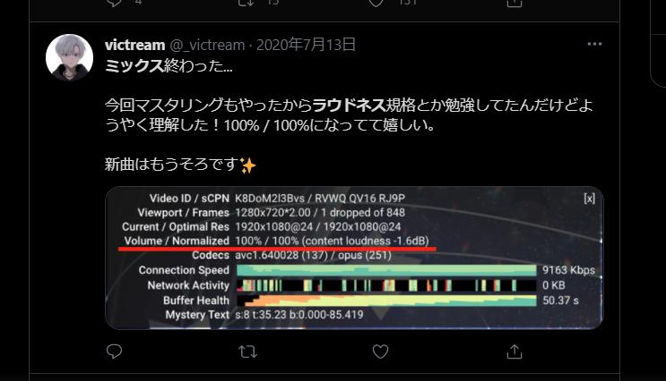 f:id:mikeppo:20210624200534p:plain