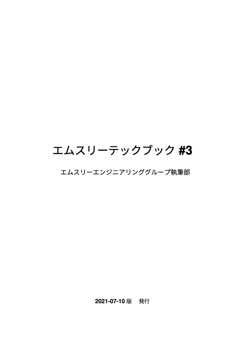 f:id:mikesorae:20210720032723p:plain