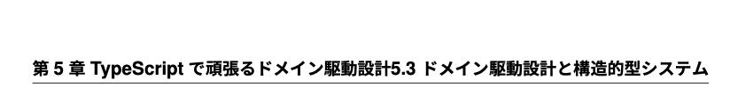 f:id:mikesorae:20210720034248p:plain
