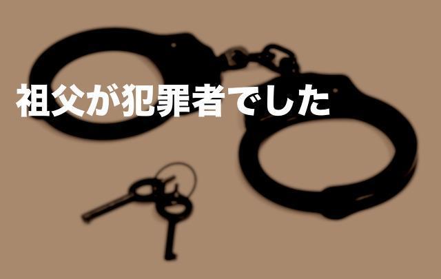 f:id:miketaro1234:20100912163821j:plain