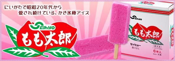 F:ID:miketaro1234:20160906154348j:平野