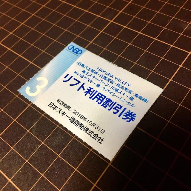 f:id:miketaro1234:20160922231258j:plain