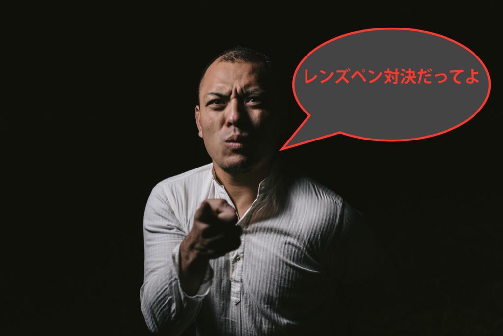 f:id:miketaro1234:20161128105917j:plain