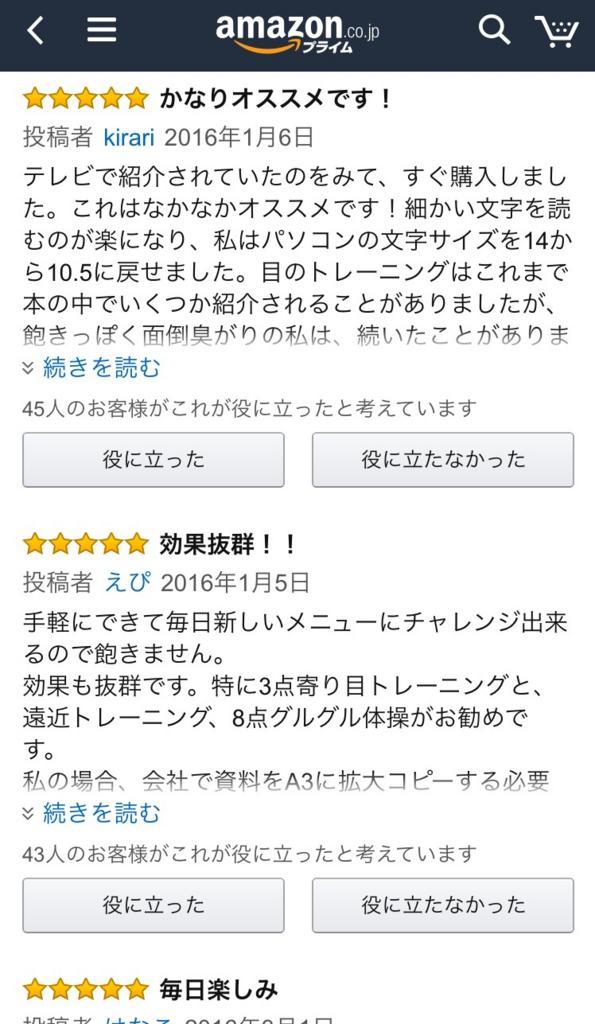 f:id:miketaro1234:20170131102302j:plain