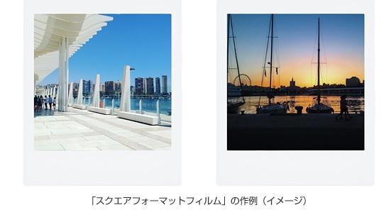 f:id:miketaro1234:20170212004806j:plain