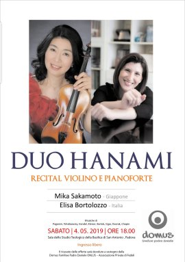 f:id:miketta-violinista:20201122184200j:plain