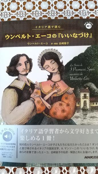 f:id:miketta-violinista:20210224193301j:plain