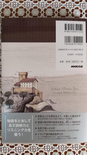 f:id:miketta-violinista:20210224193338j:plain