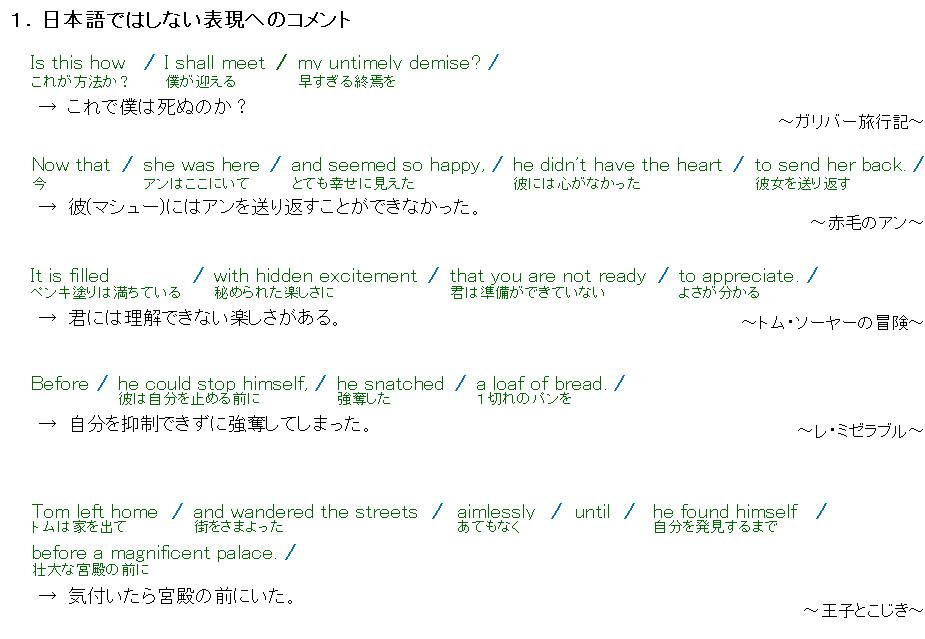 f:id:miketta-violinista:20210519093650p:plain