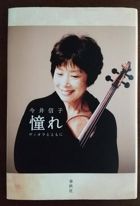 f:id:miketta-violinista:20210714171648j:plain