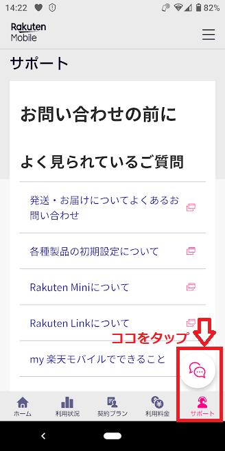 f:id:miketta-violinista:20210924222309p:plain