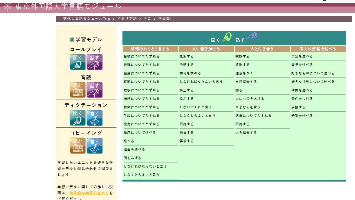 f:id:miketta-violinista:20210929113618p:plain