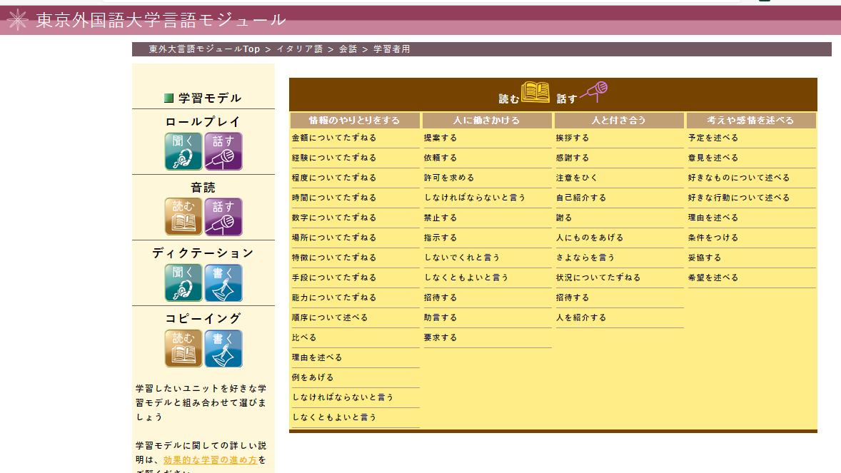 f:id:miketta-violinista:20210929114101p:plain