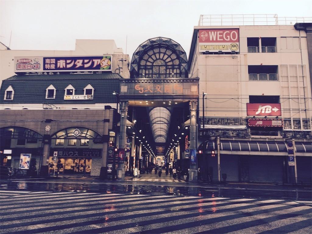 f:id:miki0507:20170817104745j:image