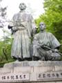 [京都]円山公園。坂本龍馬・中岡慎太郎像