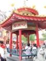 [神戸]南京町で食べ歩き