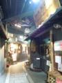 [大阪]新梅田シティ。レストラン街は昭和レトロ